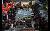 expo-etalons-vincennes-2018