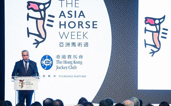 Asia-Horse-Week-2019